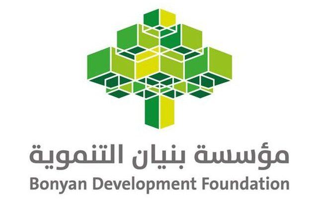 مؤسسة في صنعاء توزع لعدد(41الف أسرة)من المحتاجين داخل وخارج العاصمة لعيد الاضحى المبارك.