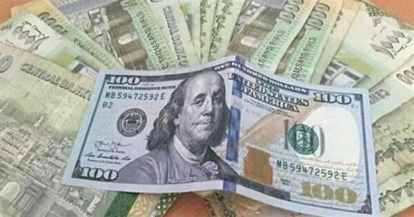 اسعار صرف العملات الأجنبية مقابل الريال اليمني في كل من صنعاء وعدن اليوم السبت.